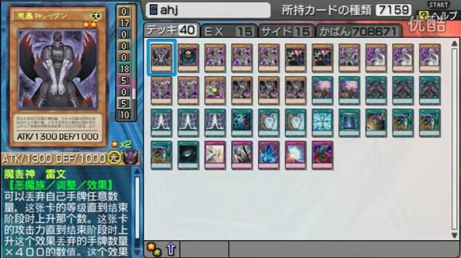 游戲王arc-v卡片力量sp經典卡組解說09(暗黑界)_高清_嗶哩嗶哩 (゜-゜)つロ 干杯~-bilibili