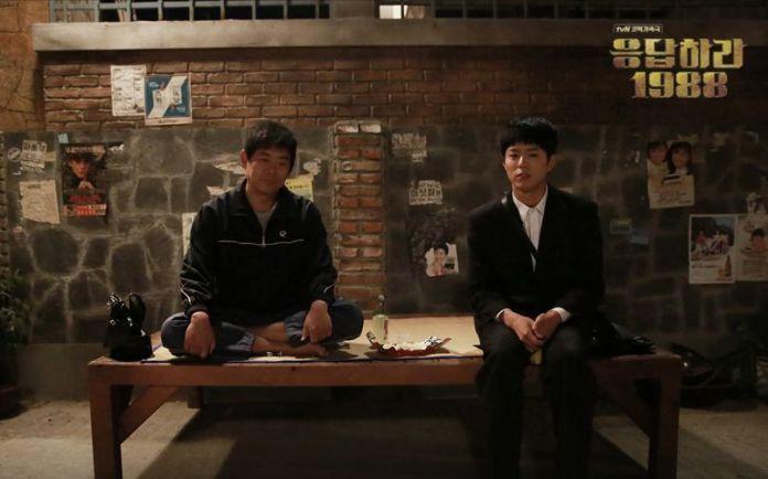 Reply 1988 ช่อง tvN