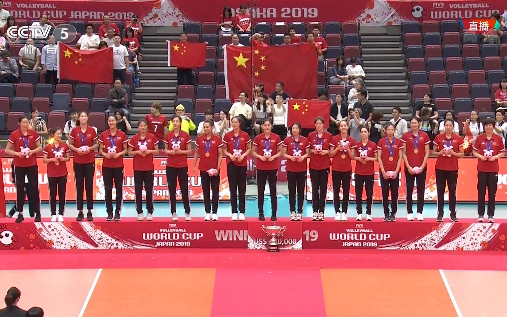 2019年女排世界杯中國女排全勝奪冠全紀錄_嗶哩嗶哩 (゜-゜)つロ 干杯~-bilibili