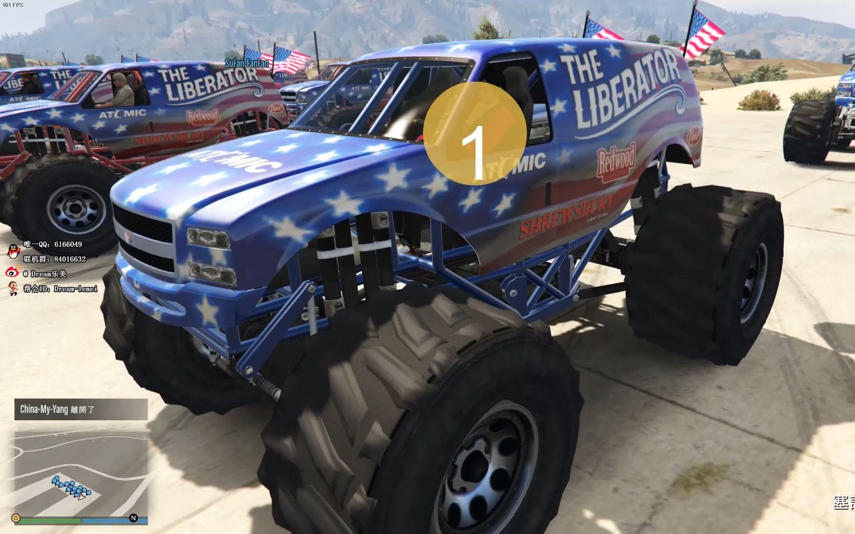 GTA5:樂美解說 四驅大腳車越野 緣分點求放過_單機游戲_游戲_bilibili_嗶哩嗶哩