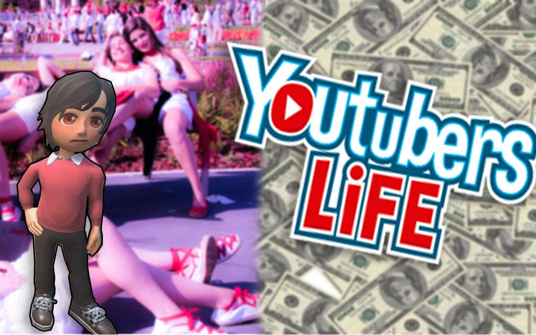 播客人生模擬器(Youtubers Life)丨第一個視頻居然零播放!_嗶哩嗶哩 (゜-゜)つロ 干杯~-bilibili