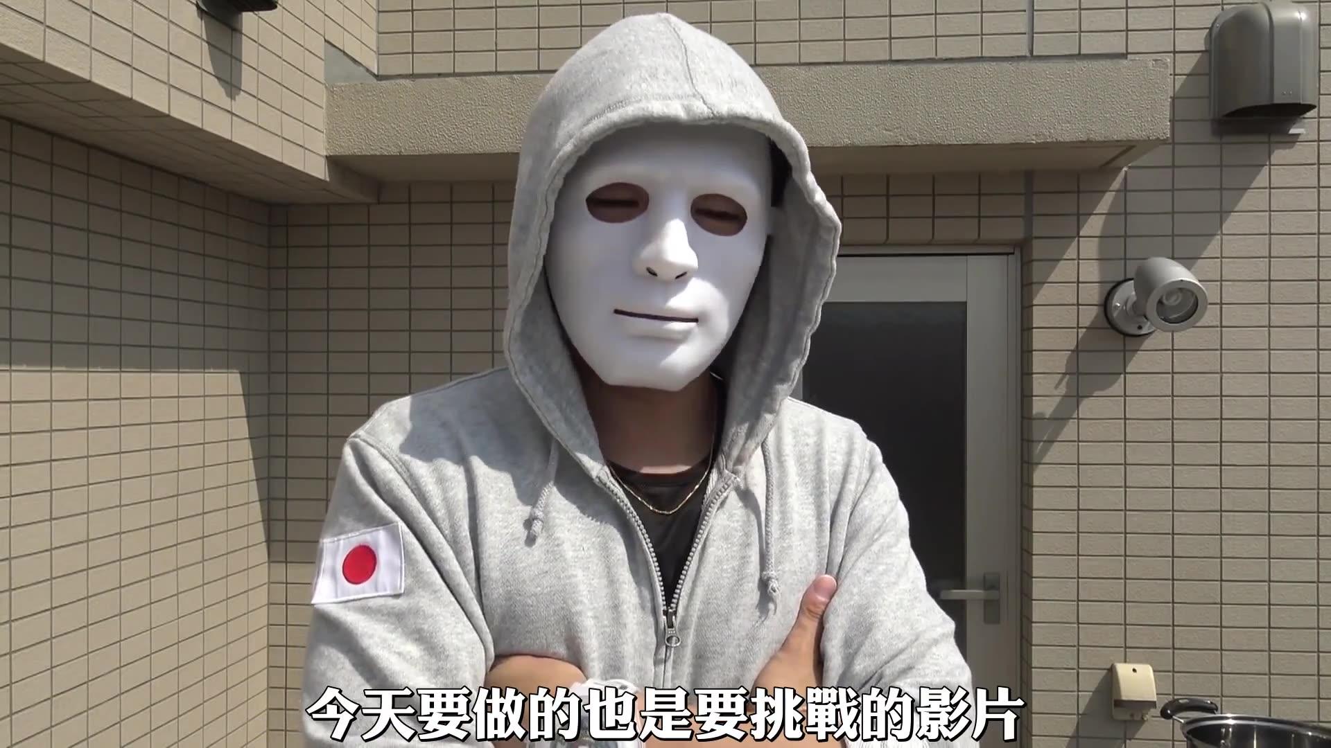 youtube拉斐爾長什么樣-youtube拉斐爾帥不帥-youtube拉斐爾的真面目-youtube拉斐爾照片-日本youtuber拉斐爾-youtuber拉斐爾真人