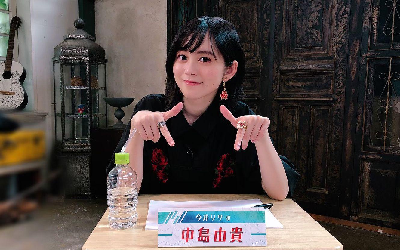 中島由貴_視頻在線觀看-愛奇藝搜索