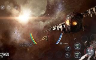 国产太空科幻MMORPG手游《第二银河》测试试玩