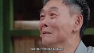 我就是演员:关晓彤再演《搭错车》,看哭全场,郭晓冬却惨遭淘汰!_超清_1