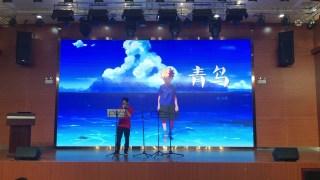 【口琴】青鸟φ(≧ω≦*)♪ 武汉理工大学 星一口琴社 请多指教!