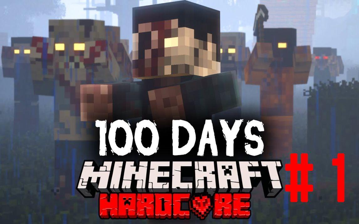 【驚變100天 中字 EP.1】Minecraft僵尸啟示錄硬核生存100天!_嗶哩嗶哩 (゜-゜)つロ 干杯~-bilibili