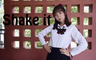 【猫太】Shake it!(✪ω✪)
