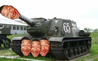 加油!Su-152,奥力给!