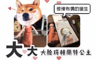 Vlog | 忙里偷闲:磨砂黑指甲/手残党缝布偶/画水彩// 日常vol.1