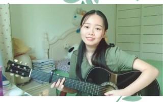 『苏琬琬』画——吉他弹唱