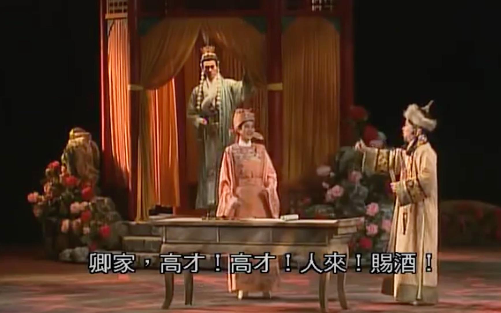 天之驕子 音樂劇_嗶哩嗶哩 (゜-゜)つロ 干杯~-bilibili