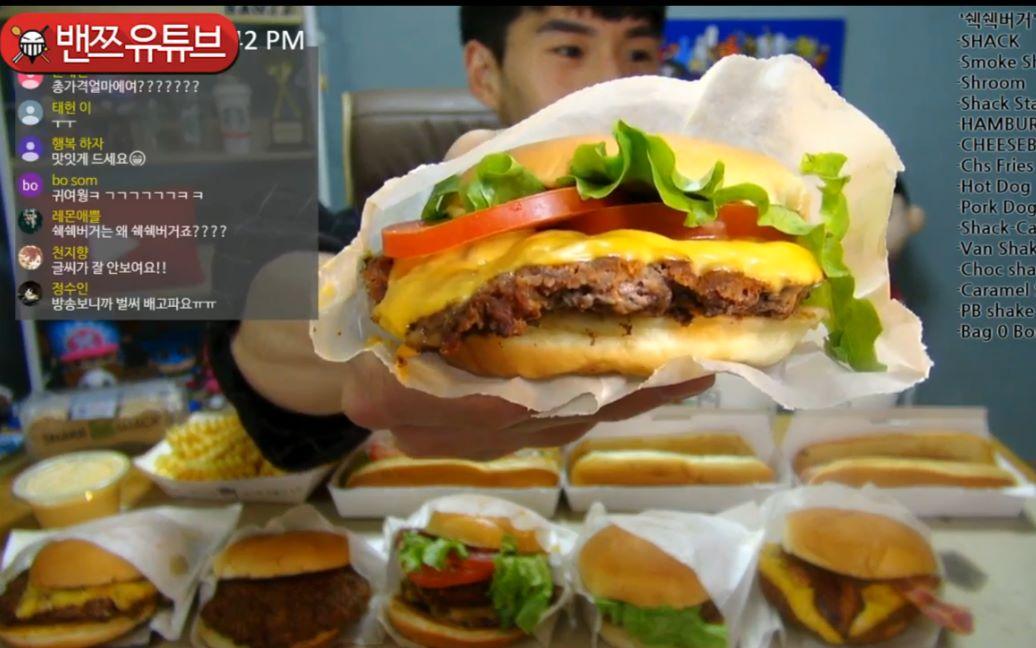 吃播剪說話 奔馳小哥 Shake Shack漢堡 熱狗 薯條 奶昔加巨難吃的餅干_嗶哩嗶哩 (゜-゜)つロ 干杯~-bilibili