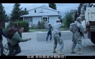 丧尸来临前夕,美军开始撤离群众爆发骚乱