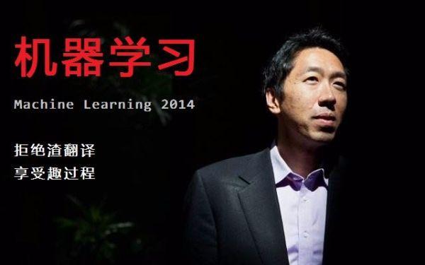 Cs229 Andrew Ng - MVlC