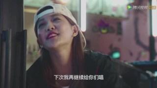 【李艺彤】逆袭之星途璀璨第6集叶巧cut