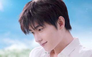 【杨洋】《铂金蒲公英的传说》预告片