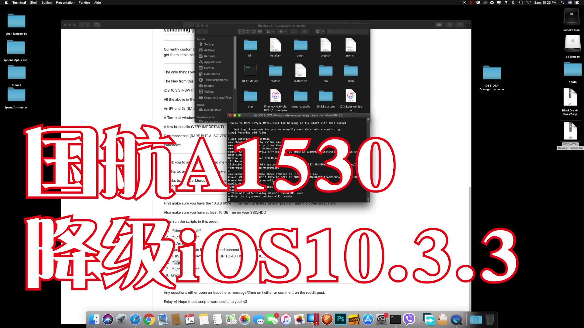 iOS降級國航蘋果5s A1530降級 最新iPhone5s任意版本降級10.3.3流程演示_嗶哩嗶哩 (゜-゜)つロ 干杯~-bilibili