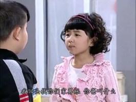 【张子枫】子枫妹妹7岁时演的情景喜剧,操着一口京片子,萌出血了!!!
