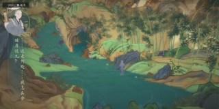 给大家推荐的一个画风特别好的游戏,中国山水画