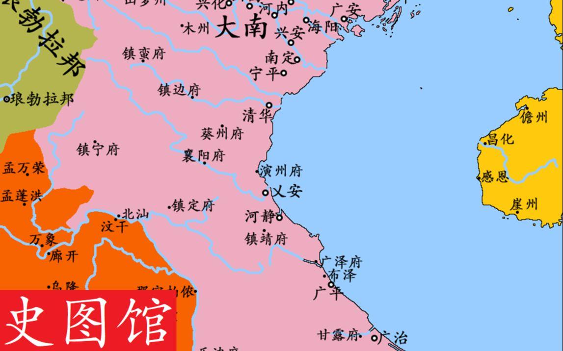 【史圖館】越南歷史地圖(十):阮朝_嗶哩嗶哩 (゜-゜)つロ 干杯~-bilibili
