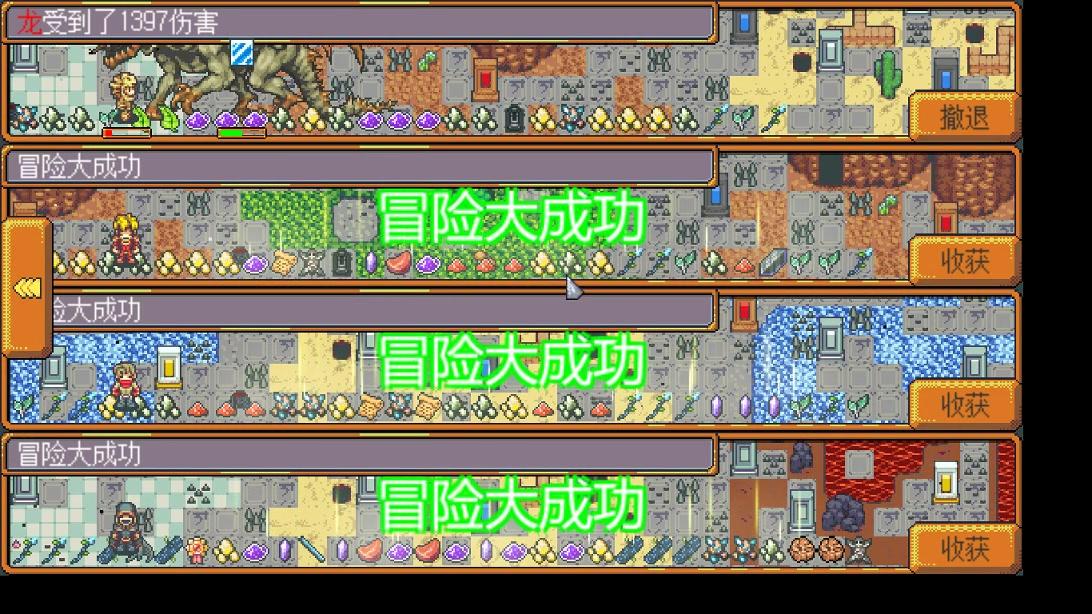 武器店物語最終隱藏boss龍攻略_嗶哩嗶哩 (゜-゜)つロ 干杯~-bilibili