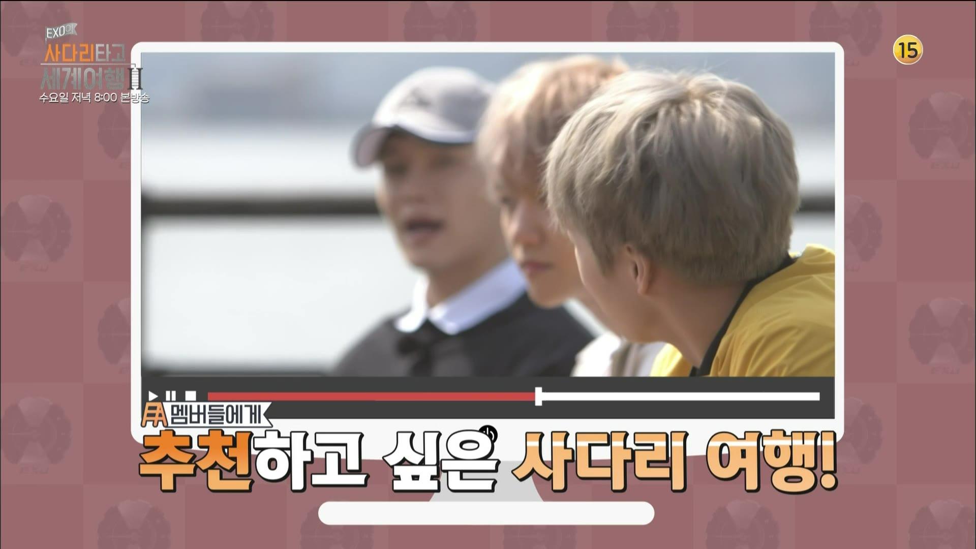 【EXO】《EXO的爬梯子世界旅行》高雄墾丁篇 XTVN EP.1 1080P 無字幕_嗶哩嗶哩 (゜-゜)つロ 干杯~-bilibili