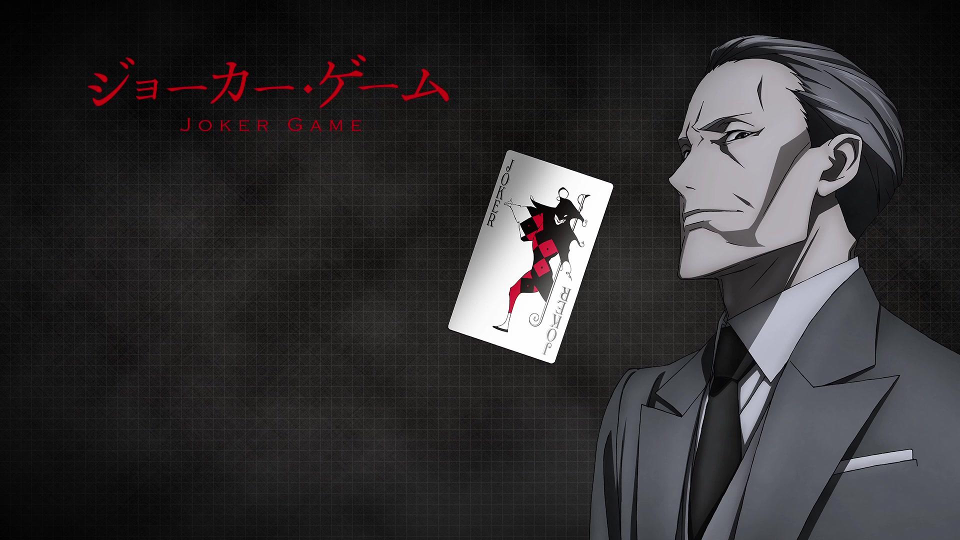 【1080P】JOKER GAME SP【生肉】_嗶哩嗶哩 (゜-゜)つロ 干杯~-bilibili