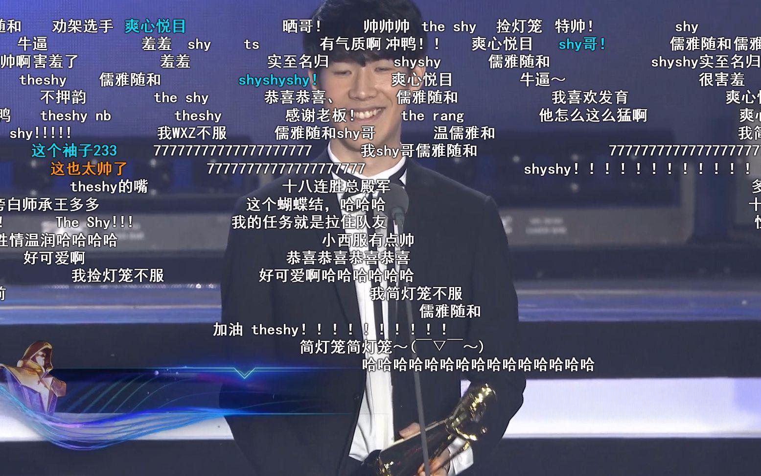 LOL頒獎之夜The Shy用中文上臺致辭 彈幕直接炸了!原來是儒雅隨和的莽啊!_嗶哩嗶哩 (゜-゜)つロ 干杯~-bilibili