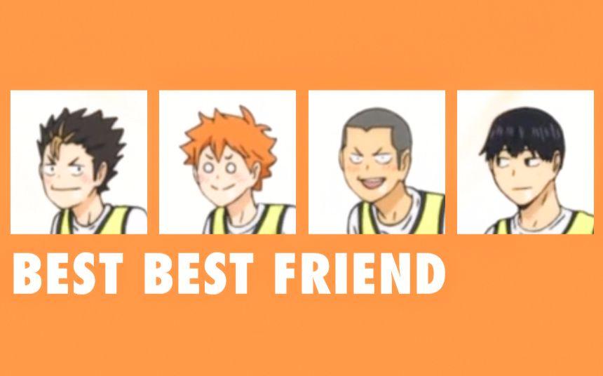 【排球少年】Best Best Friend!【全員抖腿向】_嗶哩嗶哩 (゜-゜)つロ 干杯~-bilibili