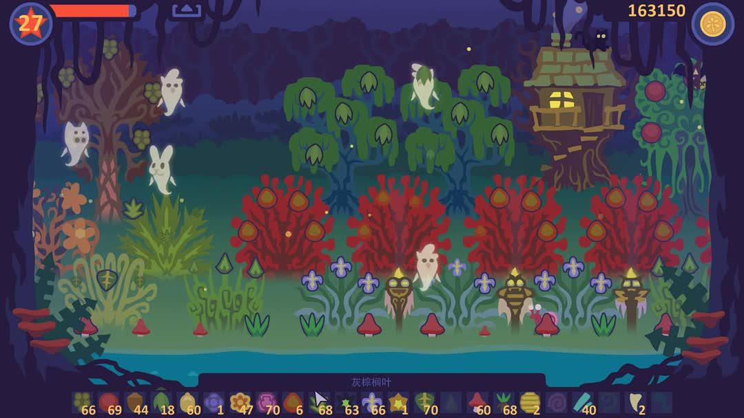 Steam放置類小游戲,巫術花園Voodoo Garden試玩_嗶哩嗶哩 (゜-゜)つロ 干杯~-bilibili