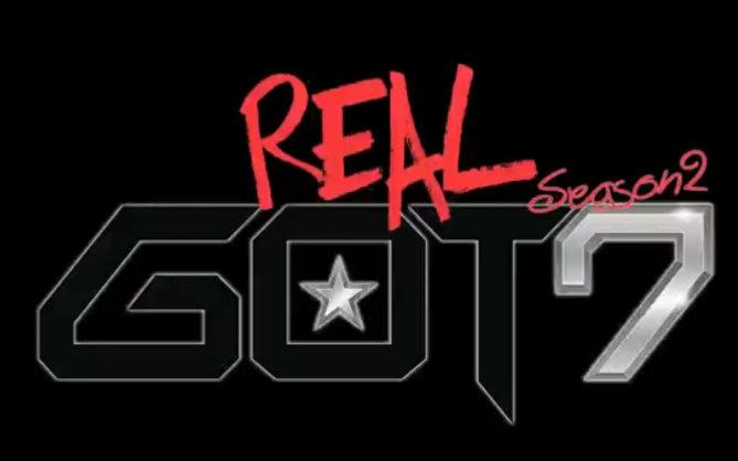 【GOT7】Real GOT7 Season 2中字合集_嗶哩嗶哩 (゜-゜)つロ 干杯~-bilibili