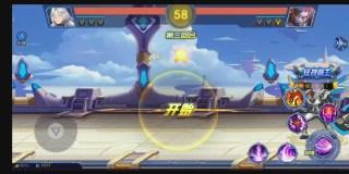 「时空猎人」决斗场,秒你只需要10秒!