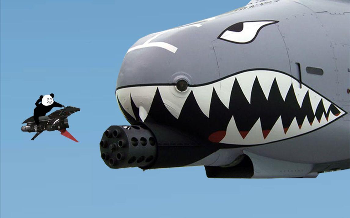 B-11是對抗暴君MK2最強噴氣機!4大優勢造就超簡單超無腦打法!_嗶哩嗶哩 (゜-゜)つロ 干杯~-bilibili
