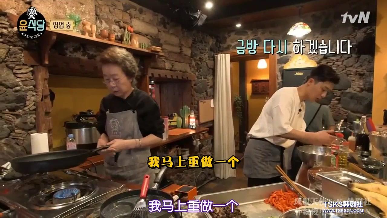 【尹食堂+尹餐廳2】兩季高清中字合集(已完結) 美食治愈綜藝 經營餐廳韓綜_嗶哩嗶哩 (゜-゜)つロ 干杯~-bilibili