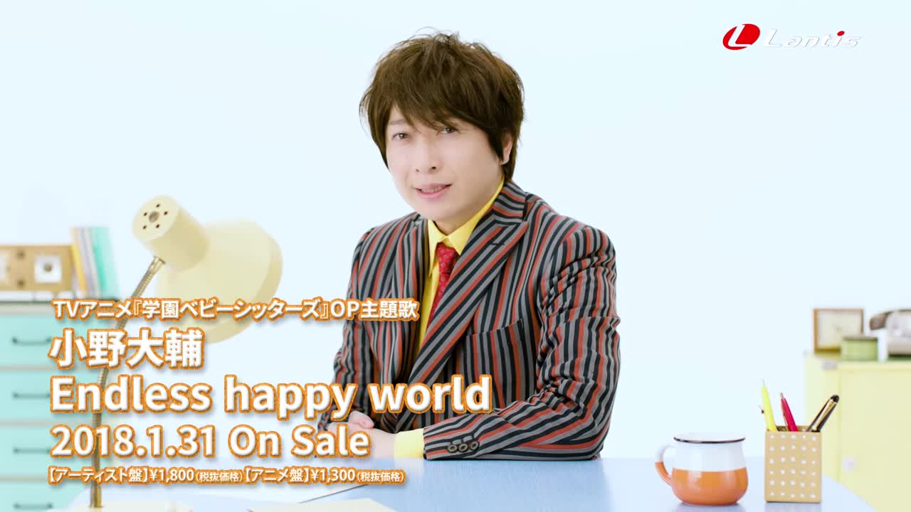 【小野大輔】「Endless happy world」Music Clip Short ver. 【學園奶爸OP】_OP/ED/OST_音樂_bilibili_嗶哩嗶哩
