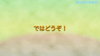 【maimai讲解视频】第二十一弹 ガラテア螺旋 讲解视频 附翻译
