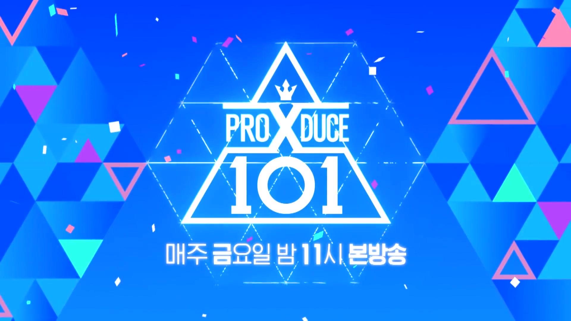 【PRODUCE X 101】pd404 舞臺表演合集(含公司等級評價) - 持更(更至190719 EP.12)_嗶哩嗶哩 (゜-゜)つロ 干杯~-bilibili