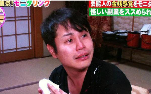【人類觀察】井上哭泣的理由?(邀請藝人做奇怪副業企劃) 141211_嗶哩嗶哩 (゜-゜)つロ 干杯~-bilibili