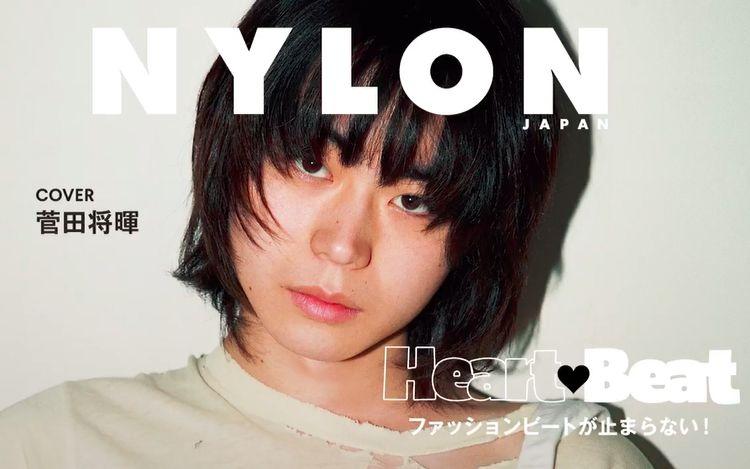 【菅田將暉】NYLON guys JAPAN 3月號 拍攝花絮_嗶哩嗶哩 (゜-゜)つロ ...
