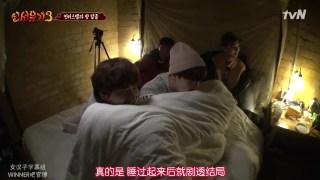 【新西游记3】殷志源的立体声剧透