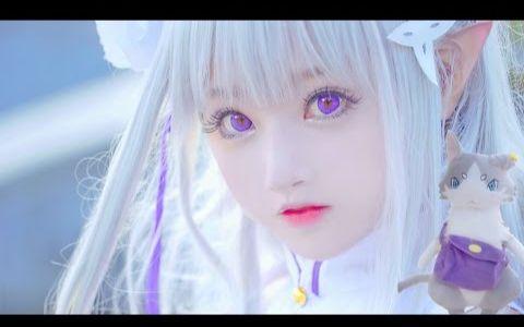 Beautiful Cosplay Emilia Fuji Music 艾米莉亚 哔哩哔哩 ゜ ゜ つロ 干杯