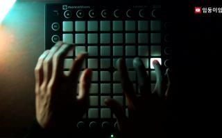 打击垫】DJ Okawari - Flower Dance - Launchpad MK2 Cover +