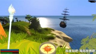 乔巴超人类之海岛世界第十六期,航海与制图者上篇