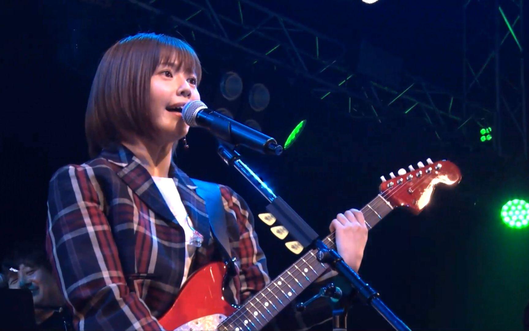 竹達彩奈「U&I」完整版 FROM LIVE HOUSE TOUR 2019「A」-愛嗶哩(B站視頻、音頻mp3解析下載站)