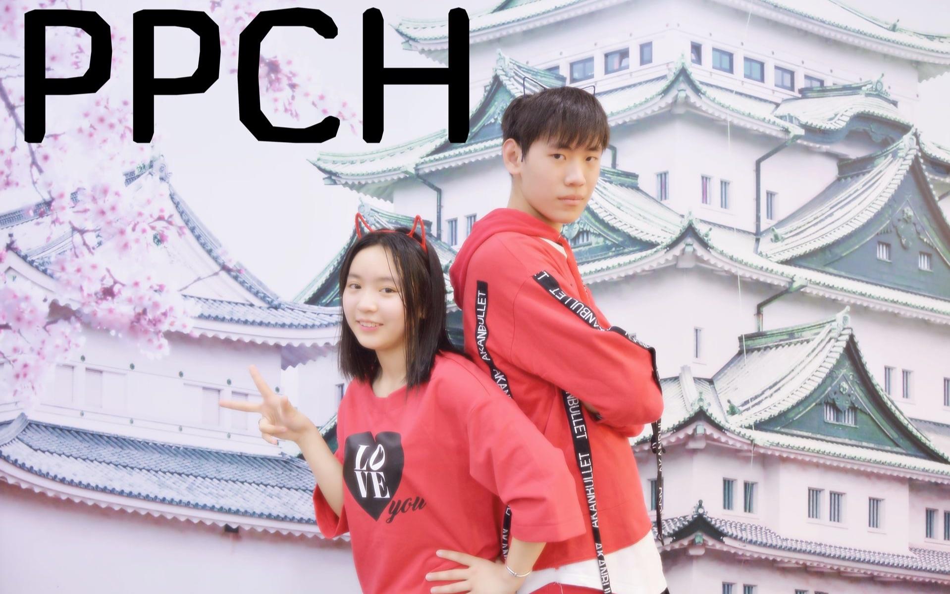 【番茄炒雞蛋】PPCH/ニチレイ本格炒め炒飯CM_嗶哩嗶哩 (゜-゜)つロ 干杯~-bilibili