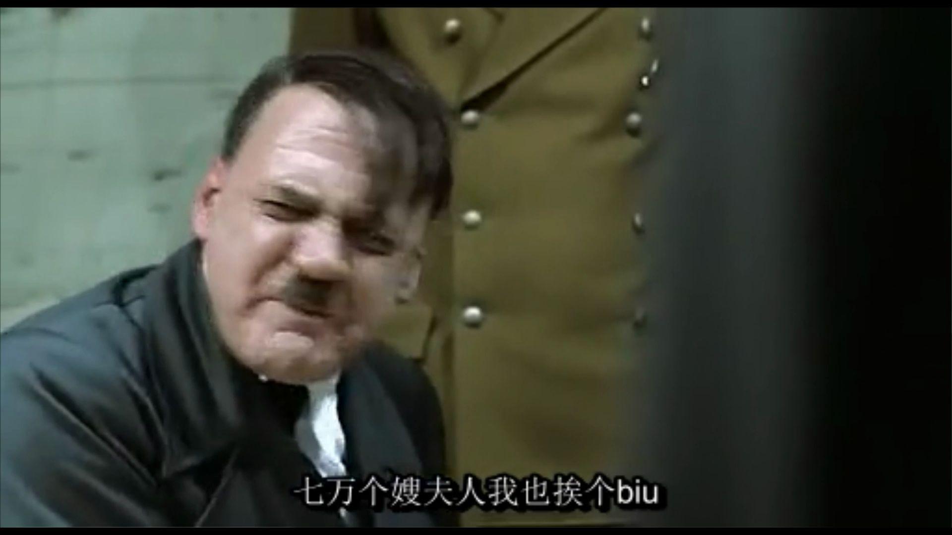 【元首的憤怒】竊格瓦拉出獄_嗶哩嗶哩 (゜-゜)つロ 干杯~-bilibili