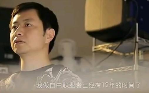 【胡戈】胡戈接受采訪_嗶哩嗶哩 (゜-゜)つロ 干杯~-bilibili