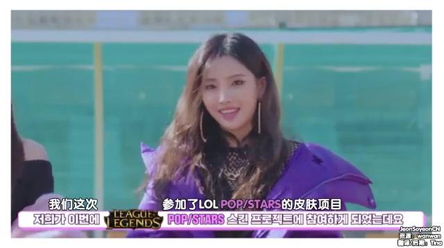 【全昭妍_中文首站】POP/STARS舞蹈教學中字(跟著奶妍學跳舞)_嗶哩嗶哩 (゜-゜)つロ 干杯~-bilibili