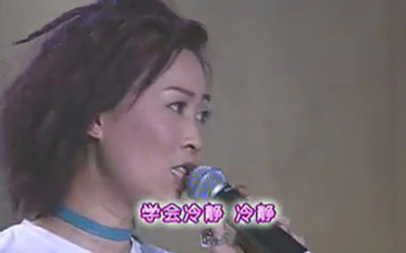 【那英】面對面電視北京演唱會_嗶哩嗶哩 (゜-゜)つロ 干杯~-bilibili